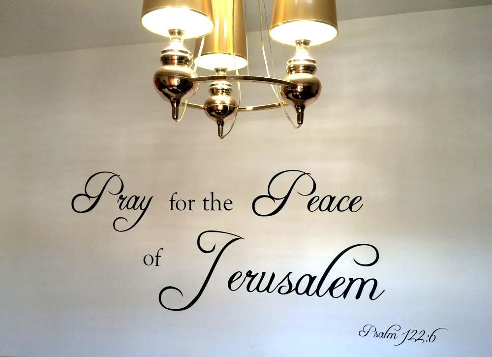 jerusalem-wall